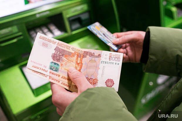 На сколько рухнет рубль в 2021 году