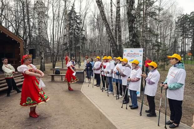Сезон занятий на свежем воздухе клуба «Активное долголетие» открыли в Балашихе