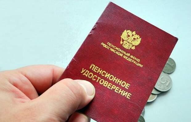 В Госдуме не сочли возможным снижение пенсионного возраста в России