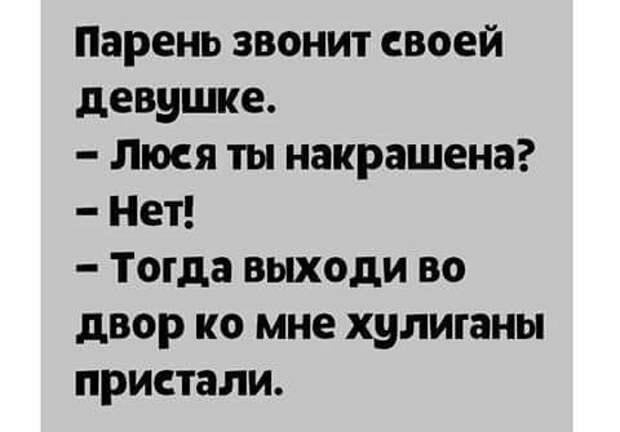 Пора уже задуматься, где провести ночь с 31 декабря на 14 января …)))