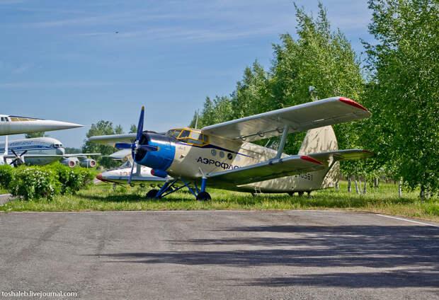 Aviation Museum-11