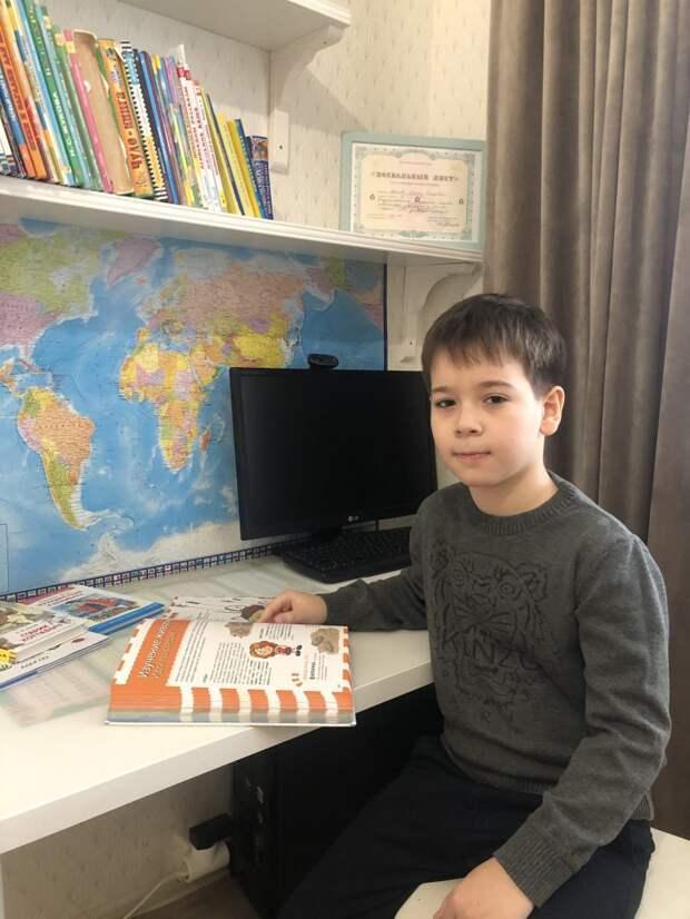 Школьники из Некрасовки стали лучшими читателями Москвы