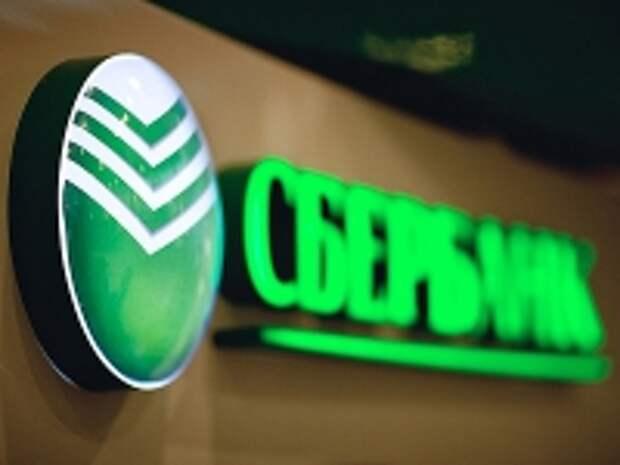 """ПРАВО.RU: Сбербанк разъяснил суть претензий к производителю """"Архыза"""" на 1,8 млрд рублей"""