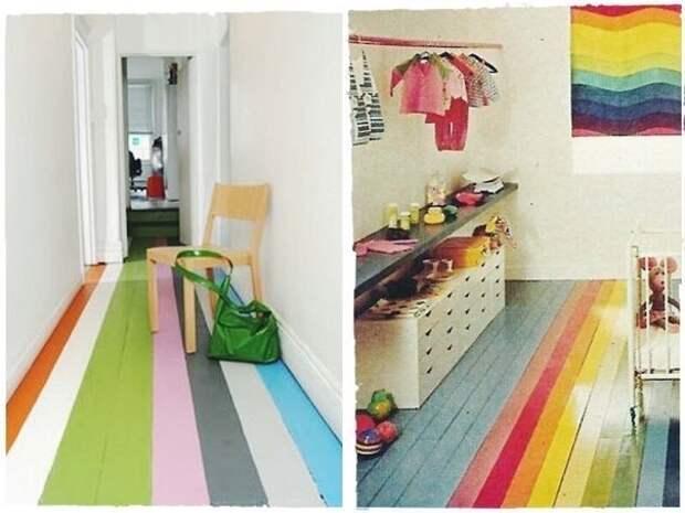 Радужный пол?