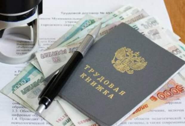 В России изменились выплаты пособий по безработице: почему?