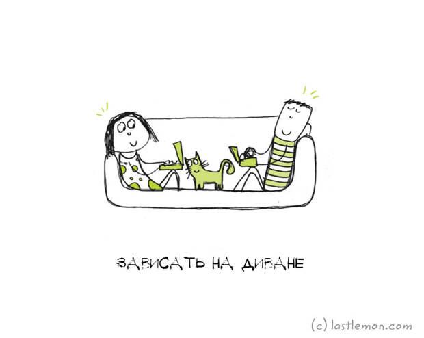 happiness06