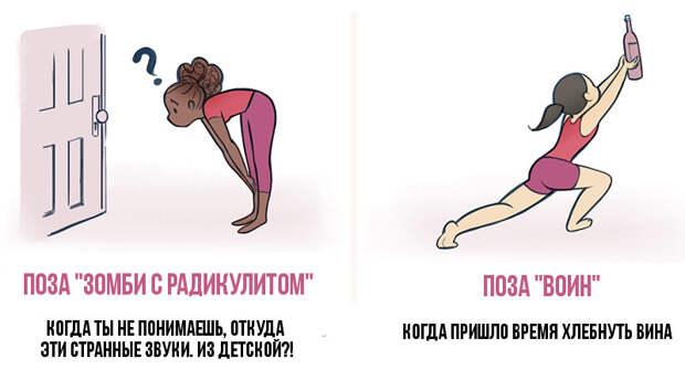 Актуальные позы йоги для мам
