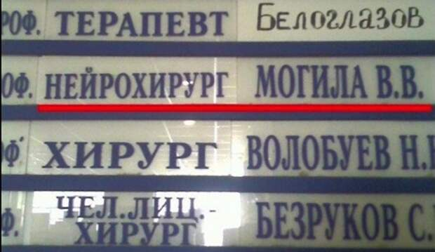 r2_fototelegraf.ru_familii-9_3c1fd483