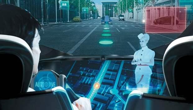 электронный помощник для помощи в вождении автомобиля