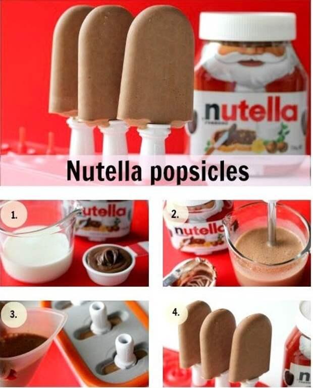 Как приготовить мороженое из Нутеллы