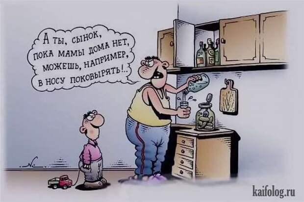 Неадекватный юмор из социальных сетей. Подборка chert-poberi-umor-chert-poberi-umor-52310913072020-11 картинка chert-poberi-umor-52310913072020-11