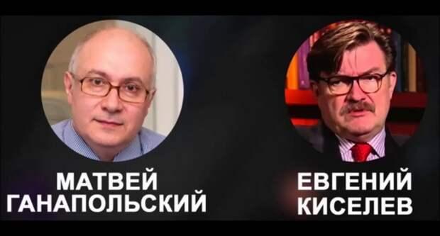 Ганапольский и Киселев оказались в черном списке СБУ на отстрел