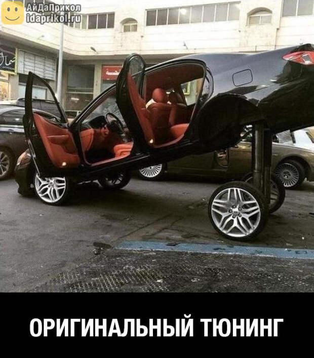 Минутка автоюмора