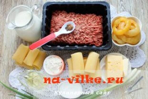 Каннеллони с говяжьим фаршем под соусом бешамель
