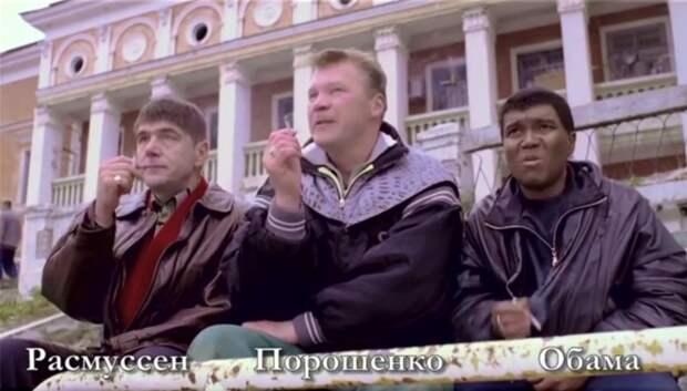 Обаму, Порошенко и Рассмуссена в Венеции признали военными преступниками