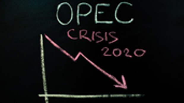 """Китай вогнал нефтяной нож в спину России. Нас ждёт """"золотая блокада"""""""