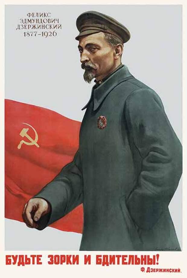 Про трудовую дисциплину и отвественность в сталинском СССР