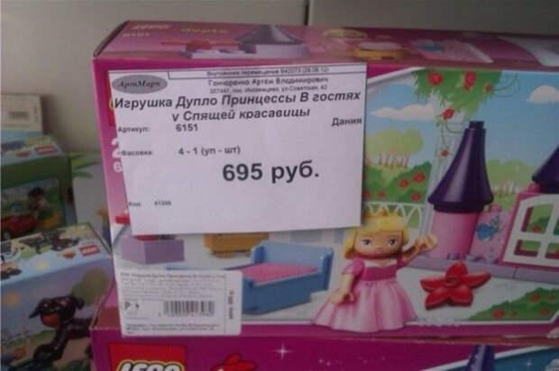 ценники-маразмы-на-прилавках-магазинов-20