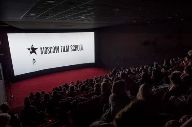 В Московской школе кино состоится день открытых дверей