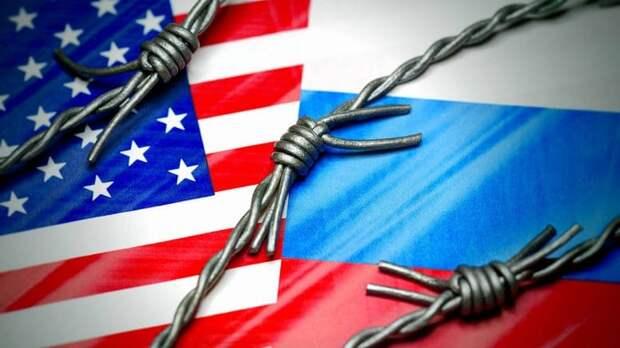Нас ждет самый жестокий этап противостояния с США