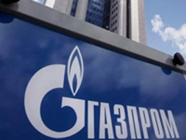 "ПРАВО.RU: ФАС завела административное дело против ""Газпрома"""