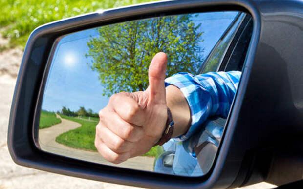 Эксперты назвали главные критерии выбора автомобиля