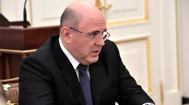 В России наступил перелом коронавирусного кризиса - Мишустин