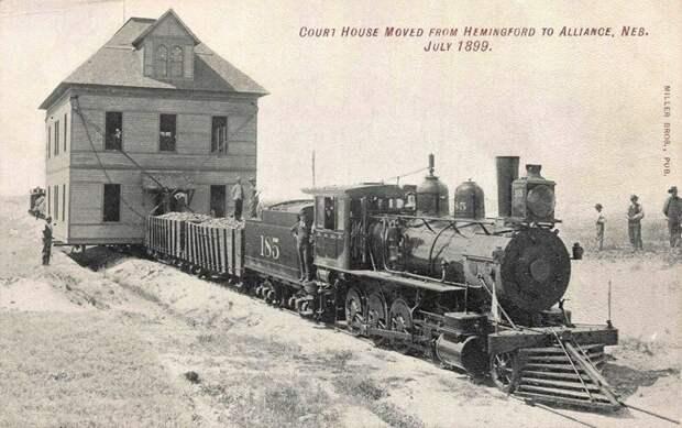 Перемещение дома по железной дороге. Небраска, 1899 год. история, ретро, фото, это интересно