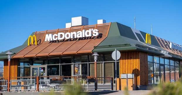 В McDonald's появилась новая должность вице-президента «МакДоставки»