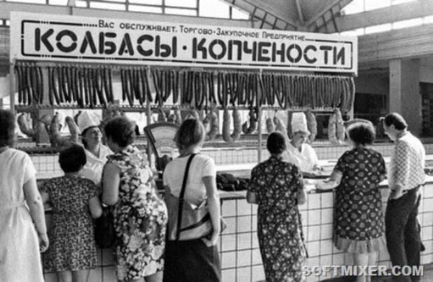 Белгородский рынок, 1988 год
