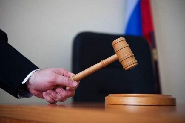 Суд оставил в силе решение по иску минлесхоза к общине Виссариона