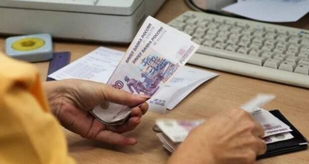 Важная информация для получателей пенсионных выплат в банке «Таата»