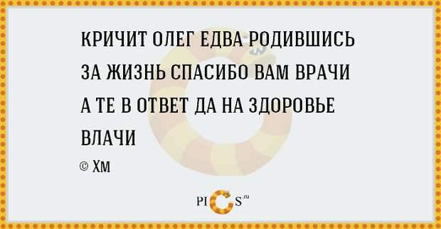 porowki15