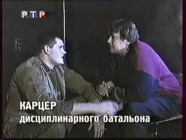 """Городок, 1993 год. Пародия на """"600 секунд"""" Александра Невзорова"""