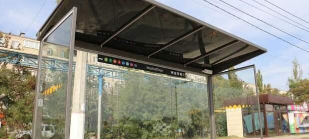 В Керчи установили остановки с видеокамерами
