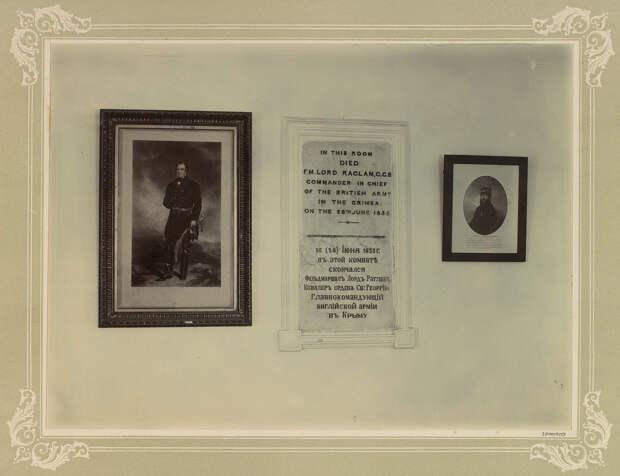 По местам крымских сражений 1900-1901.