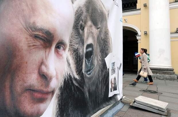 Фото: Ольга Мальцева / AFP / East news