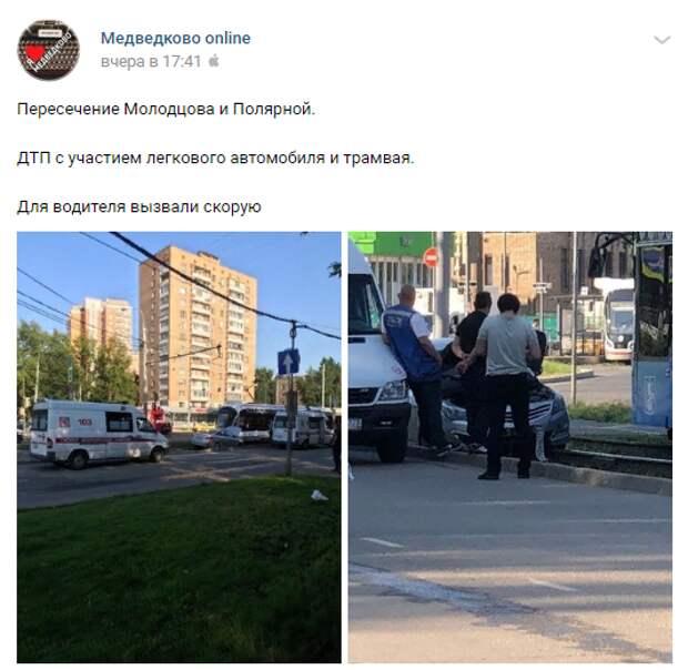 На пересечении Молодцова и Полярной из-за ДТП машина оказалась на трамвайных путях