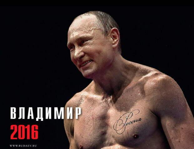 Острые политические сатиры от Андрея Будаева