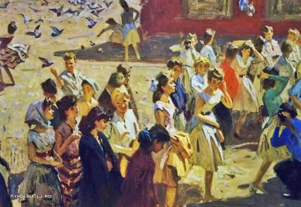 Изобразительное искусство СССР. Выпускной