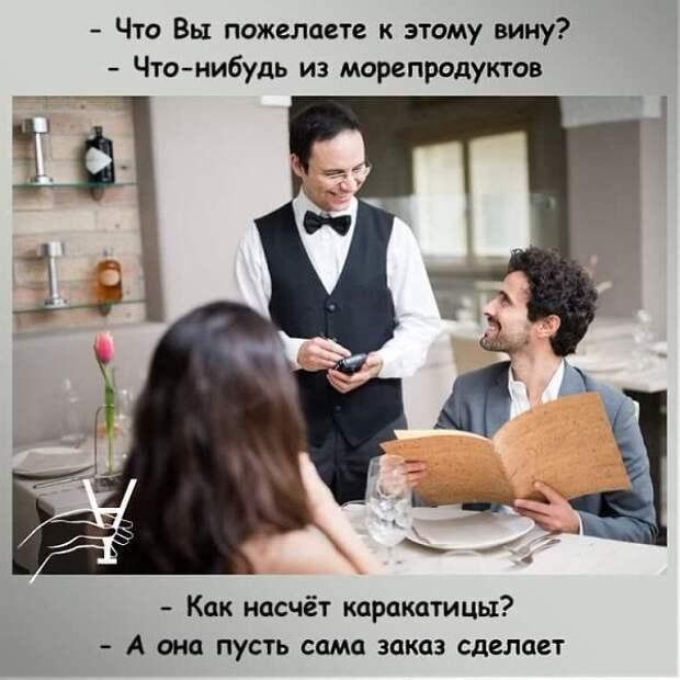 Жена звонит мужу на мобильник:  - Ваня, ты где?...