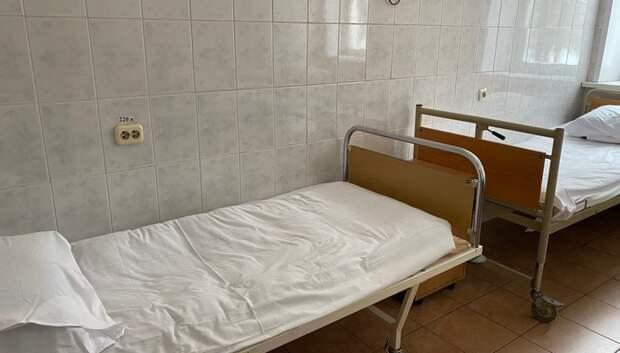 Число коронавирусных коек в Подмосковье доведут до 12 тысяч
