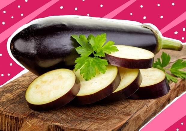 7 небанальных блюд из баклажанов