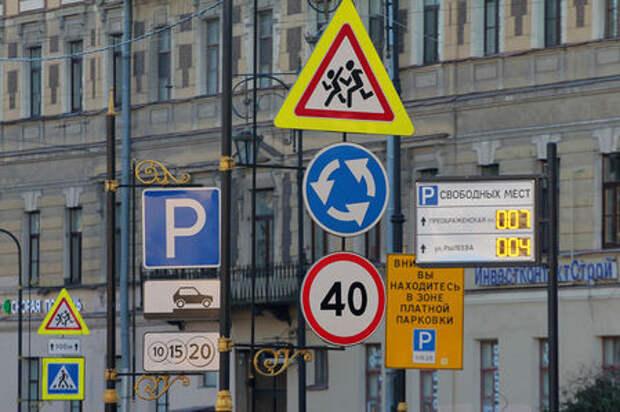 Новые дорожные знаки. Они появятся в ПДД уже скоро