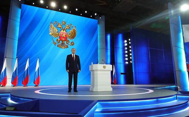Обращение Путина 21 апреля 2021: где и во сколько смотреть по ТВ