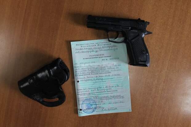 Обучение безопасному обращению с оружием: как это делается