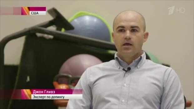 Эксперт WADA по допингу отстранен за допинг