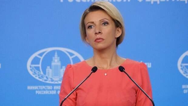 МИД РФ обвинил США в планах развернуть новое ядерное вооружение