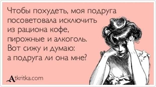 shutka-pro-kofe-s-alkogolem