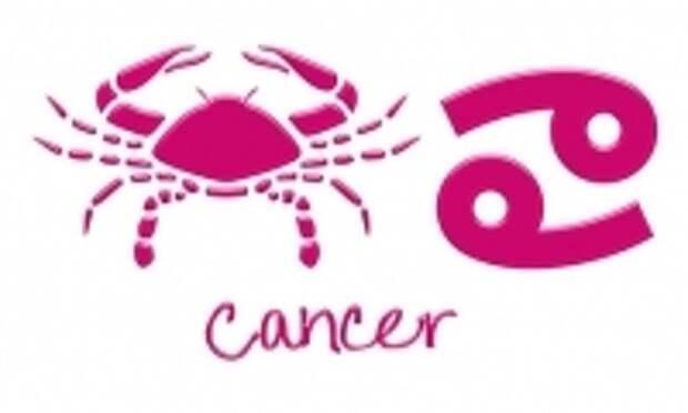 Гороскоп на январь 2016 года Рак